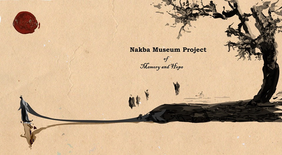 Untold Stories: First-ever US Nakba Museum opens in Washington DC